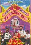 Suki & Ding Present Uncle Moishy - Jewish Holiday Songs