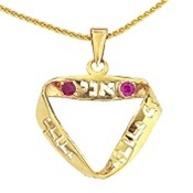 Infinity Mobius Love Pendant With Rubies
