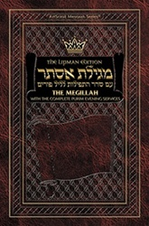 The Lipman Edition Megillah with the Complete Purim Evening Services - Ashkenaz Edition
