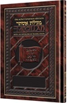 The Schottenstein Edition Interlinear Megillah - The Book of Esther with an Interlinear Translation