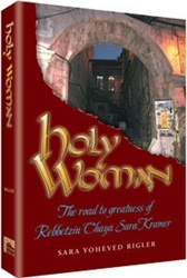 Holy Woman: The Road to Greatness of Rebbetzin Chaya Sara Kramer