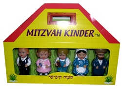 Mitzvah Kinder Chassidic Family