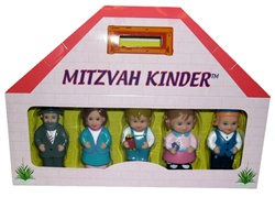Mitzvah Kinder Family