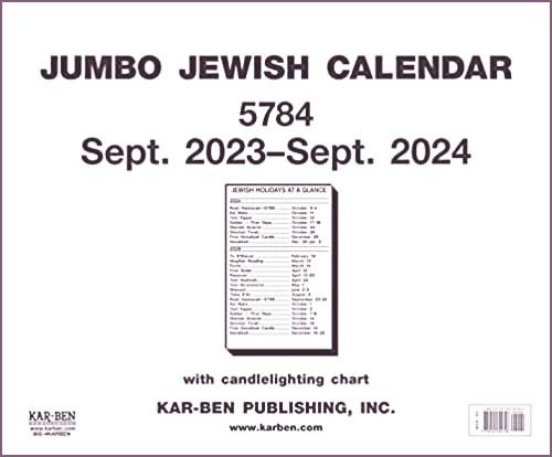 Passover 2020 Calendar.Jumbo Jewish Calendar 5780 2019 2020