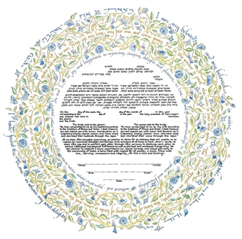 Song of Love Ketubah - Mickie Caspi