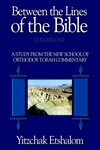 Between the Lines of the Bible - A Study From The New School of Orthodox Torah Commentary