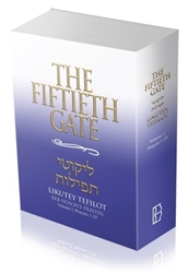 The Fiftieth Gate: Likutey Tefilot – Reb Noson's Prayers Volume 1