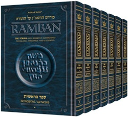 The Torah with Ramban's Commentary - Translated, Annotated, and Elucidated