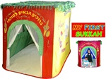 My First Sukkah (Succah)