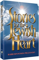 Stories for the Jewish Heart - Series