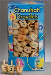 Bulk Small Wooden Dreidels (100 to a canister)