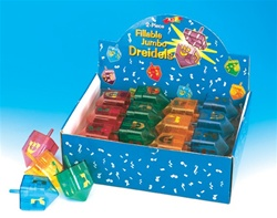 Fillable Dreidels (12 per package)