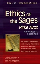 Ethics of the Sages: Pirke Avot