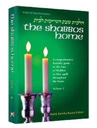 The Shabbos Home - Volume 2