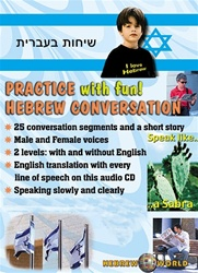 Practice Hebrew Conversation with Fun!