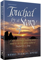 Touched by a Story 4