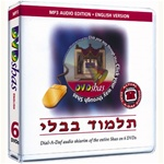 DVDShas - MP3 Audio (6 DVDs)