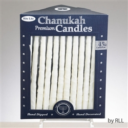 Hand Decorated Frosted White on White Chanukah Candles