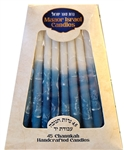Deluxe Blue and White Safed Chanukah Candles
