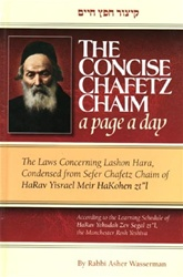 The Concise Chafetz Chaim: A Page a Day