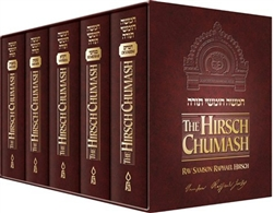 The Hirsch Chumash, 5 Volume Set