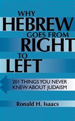 Why Hebrew Goes from Right to Left - 201 Things You Never Knew About Judaism