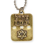 IDF Medallion Necklace