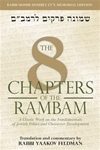 The 8 Chapters of the Rambam: A Classic Work on the Fundamentals of Jewish Ethics and Character Development