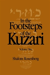 In the Footsteps of the Kuzari Volume 2