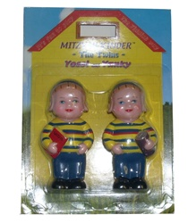 Twin Brothers Yossie and Yanki Mitzvah Kinder Toys