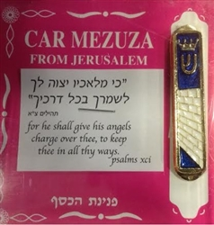 Blue Enamel Design Car Mezuzah