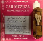 Israeli Olive Wood Car Mezuzah