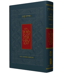 The Sacks Siddur: Translation, Introduction & Commentary by Rabbi Jonathan Sacks
