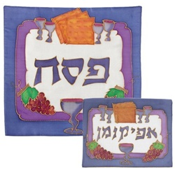 Silk Painted Matzah Cover and Afikoman Cover