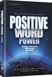 Positive Word Power - Building a better world with the words you speak  by Zelig  Pliskin