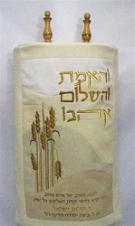 Custom Made Torah Mantle