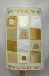 Custom Torah Mantle by Shesh Mashzar