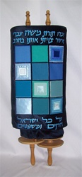 Custom Torah Mantle- Shesh Mashzar Collection