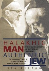 Halakhic Man, Authentic Jew