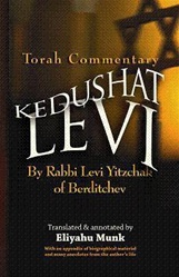 Kedushat Levi: Torah Commentary by Rabbi Levi Yitzchak of Berditchev (3 vols.)