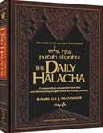 The Daily Halacha: A compendium of practical halachot and illuminating insights from the weekly parasha  By Rabbi Eli Mansour (Author)
