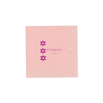 Party Beverage Napkins - Classic Pink