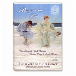 Romancing the Path II – DVD of audio files