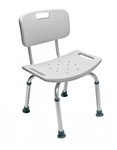 Adjustable Height Bath Seat with Backrest - Click the picture for more product information.