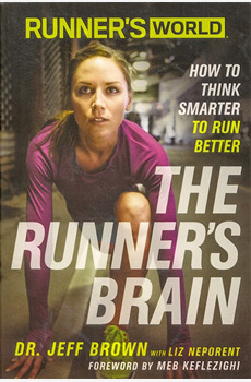 Runner's World: The Runner's Brain