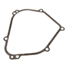 555525 Crankcase Gasket (superseded by 699485) AFTERMARKET