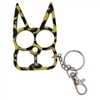 Kitty Cat Self Defense Keychains: Leopard Print