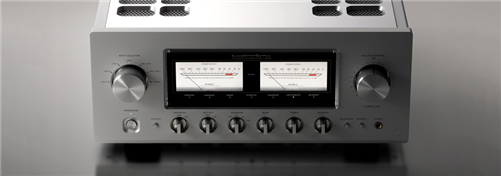 Luxman L-509x Integrated Amplifier