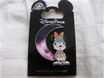 Disney Trading Pin 101184: Minnie Mouse – I need some space