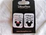 Disney Trading Pins 101238: I'll be your Mickey/ Minnie